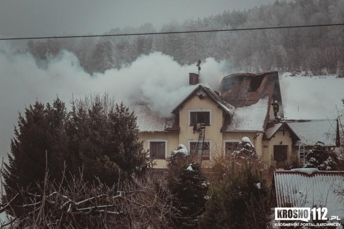 fot. Krosno112.pl